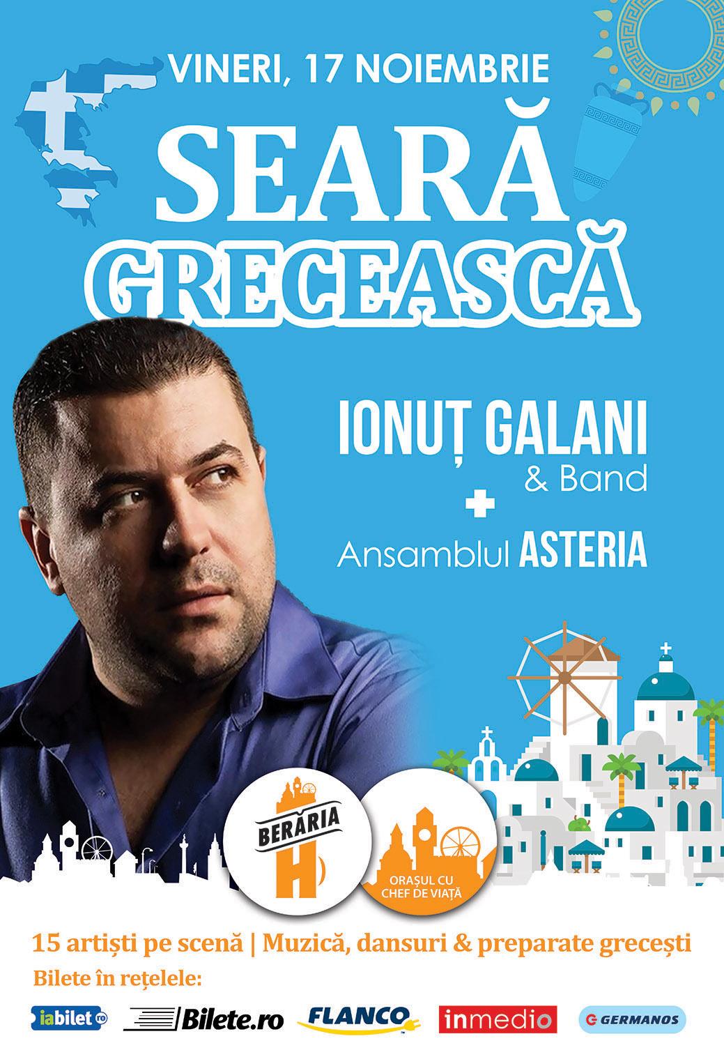 Seară Grecească Ionuț Galani Band Ansamblul Asteria